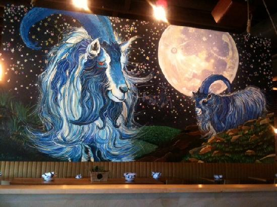 The Blue Goat: Painting in middle of restaurant.