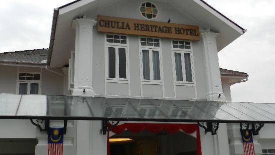 โรงแรมชูเลียเฮริเทจ: entrance