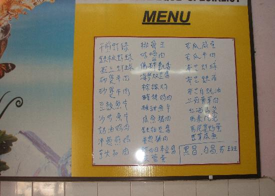 Chin Sa Barbeque Specialist : Menu at rear of the restaurant