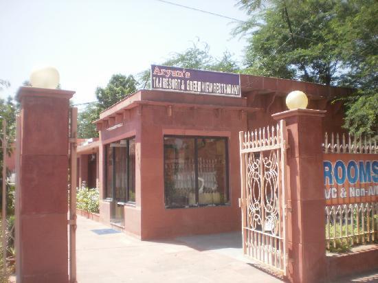 Green View Restaurant : entrance