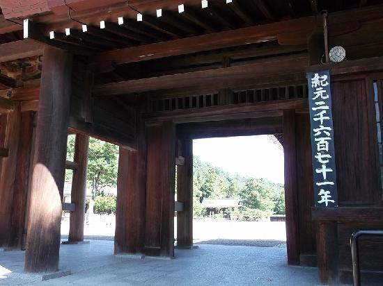 Kashihara, Japón: 神宮