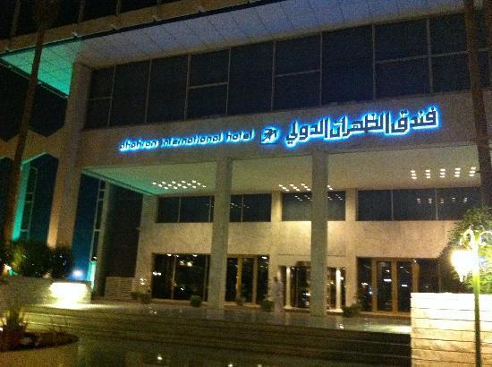 Dhahran Hotel entrance