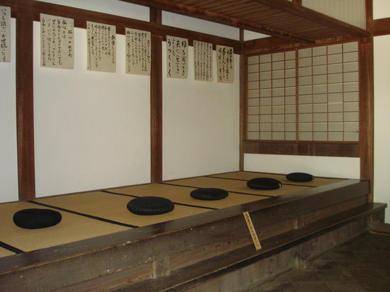 Kojakuji Temple : 座禅を組む場所