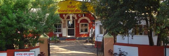 Anand Van Bhuvan Hotel