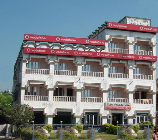 Bardhaman District, India: Hotel Priyodarshini