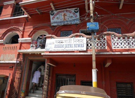 Assam Jatri Niwas