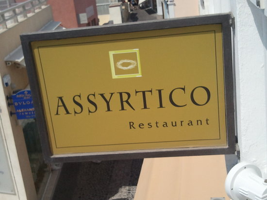 Assyrtico : L'enseigne