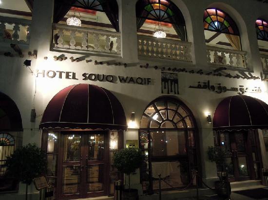 Souq Waqif Boutique Hotels by Tivoli: Hotel Souq Waqif exterior
