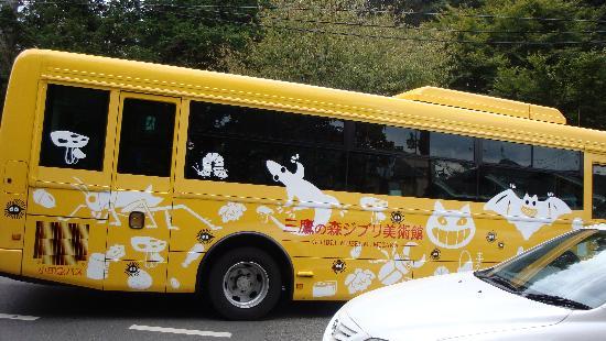 พิพิธภัณฑ์จิบลิ: The Bus