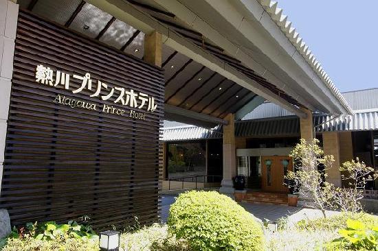 Photo of Atagawa Prince Hotel Higashiizu-cho
