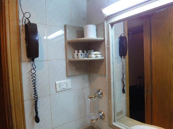 Al Iwan : Baño