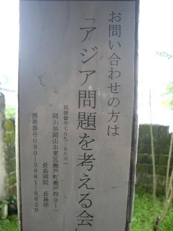 Japanese Cemetery: 日本人墓地05