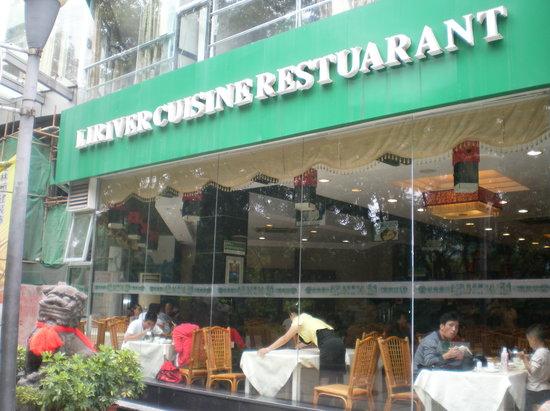 Li River Cuisine Restaurant: Li river cuisine