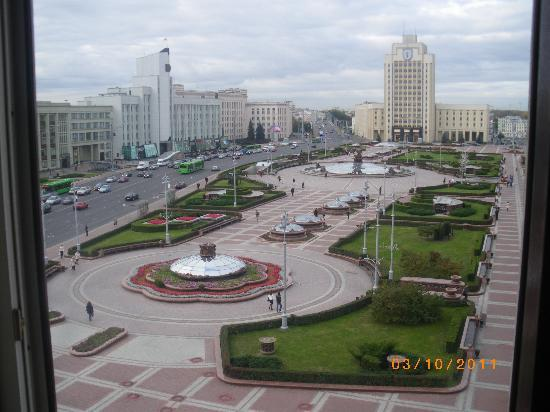 Minsk Hotel: View from the room