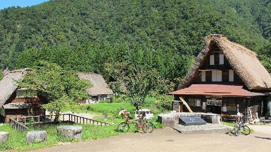 Suganuma Gassho Community: 菅沼集落