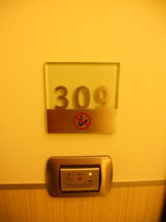 โรงแรมเยส: Our Room