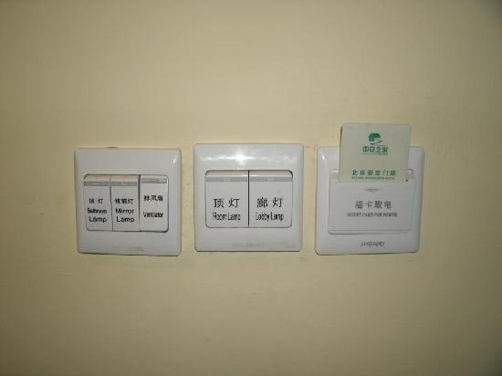 Zhong An Inn Beijing Andingmen: Key card electricity