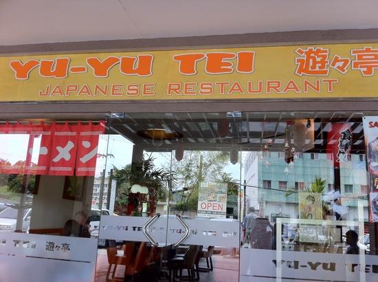 Yu-yu Tei Japanese Restaurant: Yu-yu!!