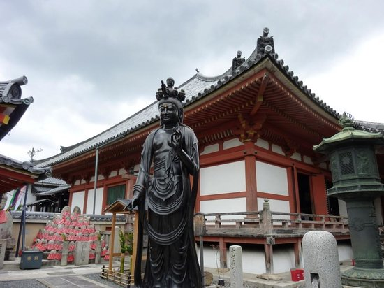Rokuharamitsuji Temple