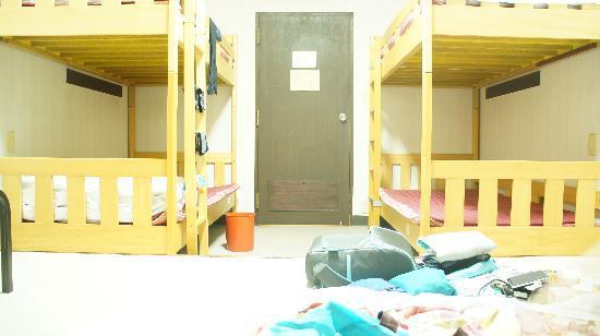 Kurashiki Youth Hostel