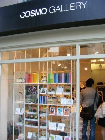 ‪‪Tea Tree Hotel‬: Stationery shop‬