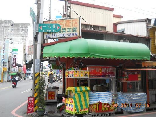 Azure Hotel: Typical roadside store