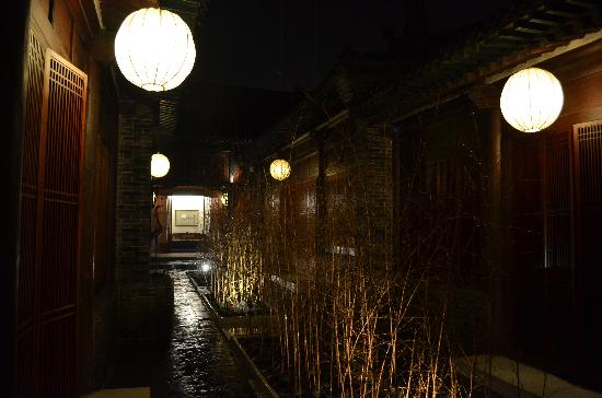 Jing's Residence: One of the courtyards at Jing's