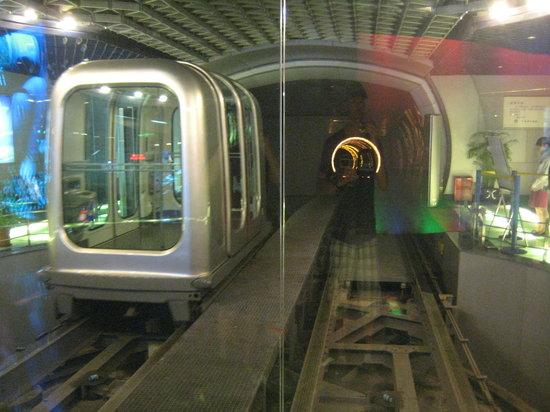 Bund Sightseeing Tunnel: So much potential...