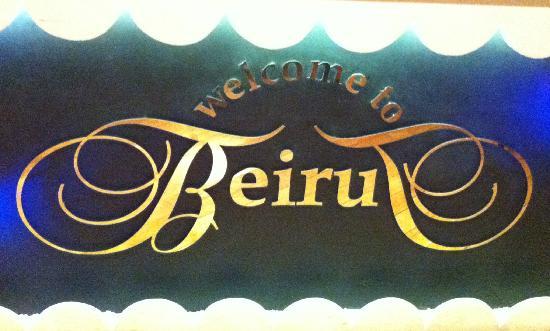 Beirut: logo