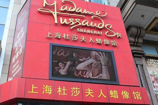 Madame Tussauds Shanghai