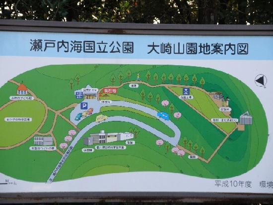 Goshikidai: 大崎山園地の案内図