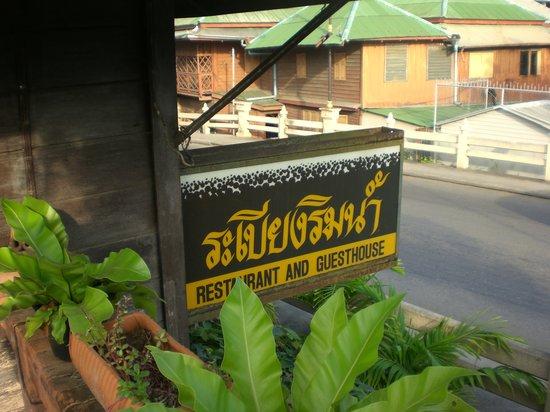 Sala Thai: Rabieng Guesthouse