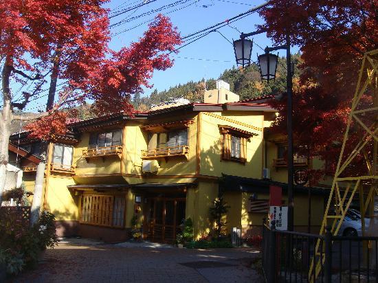 Masaki Ryokan: 旅館の外観