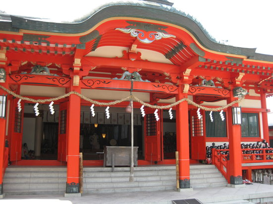 Wakayama, Japan: 本殿