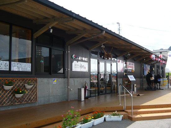 Takachiho Gamadase Market