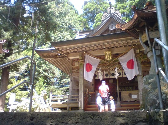 Heitate Shrine