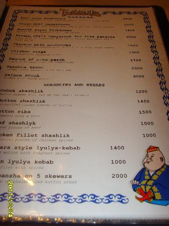 Tyubeteika : menu...