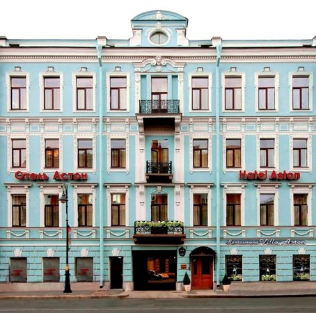 Photo of Aston Hotel St. Petersburg