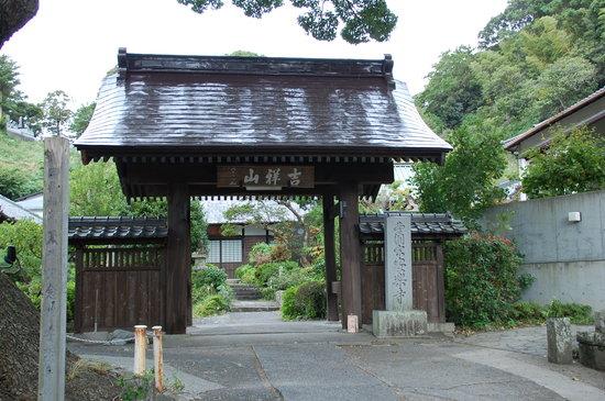 Izu, Japon : 山門