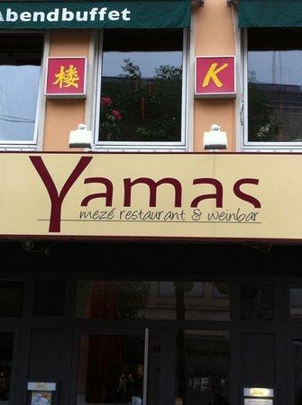 Yamas meze restaurant & weinbar: great food, wine and atmosphere!