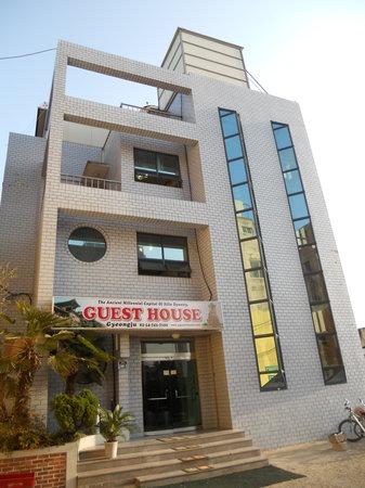 Gyeongju GuestHouse: Outside the hotel