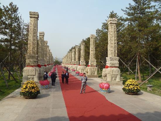 Yungang Grottoes: Eingang