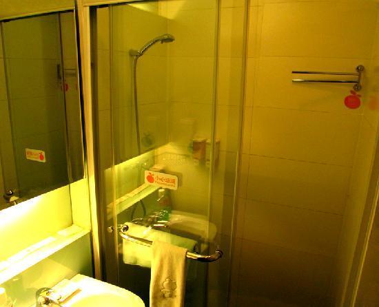 Orange Hotel (Beijing Tianningsi): Bathroom