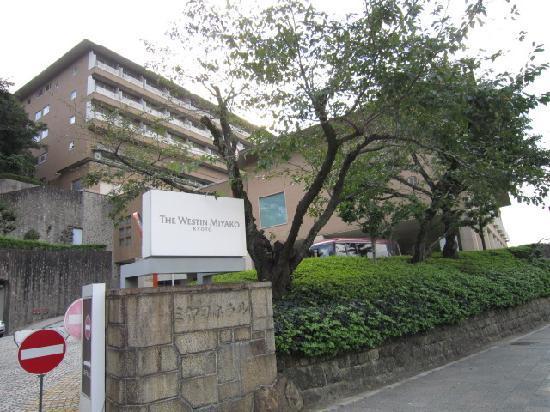 เดอะเวสติน มิยาโกะ เกียวโต: 外観