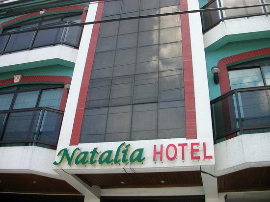 Natalia Hotel : 外観