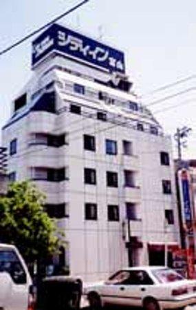 Hotel City Inn Toyama
