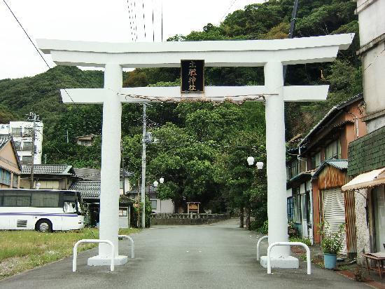 Toi Shrine : 土肥神社山門
