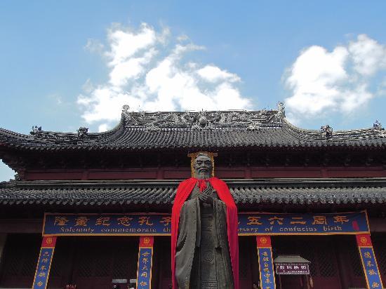 Confucian Temple Area (Fuzi Miao): 孔子