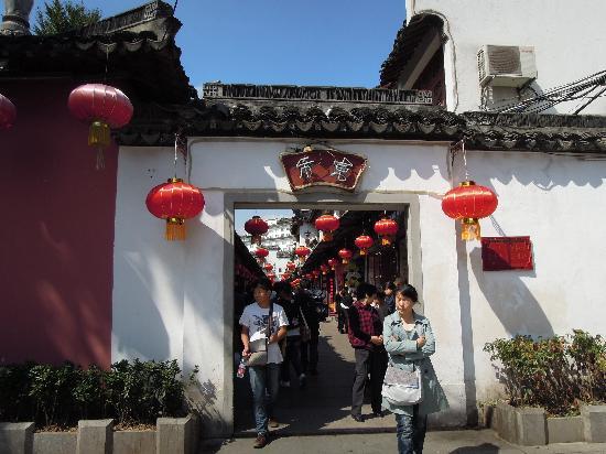 Confucian Temple Area (Fuzi Miao): 露店