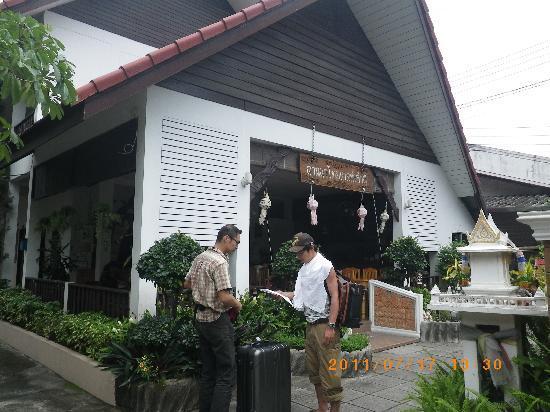 Lannathai Guesthouse: 外観